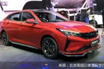 北京车展现场报道 | 预计10月上市 东风汽车亮相全新SUV风光500