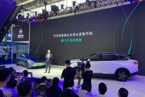 北京车展现场报道 | 威马首款量产轿车Maven将于明年底亮相