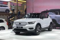北京车展现场报道 | 沃尔沃首款纯电动SUV XC40 RECHARGE亮相