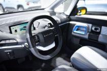 新寶駿小BIU智慧汽車發布