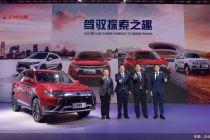 广汽三菱北京车展发布中期规划及品牌口号