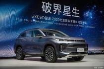 開啟模塊化造車 EXEED星途兩款全新車型正式亮相并預售