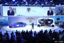 携全方位电动化车型亮相北京车展 丰田助力电动化车辆普及