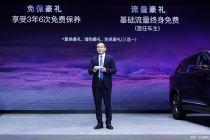 13.19萬-14.99萬元 瑞虎8 PLUS北京車展正式啟動預售