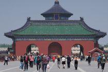 """游客量可達去年九成 北京""""雙節""""旅游現爆款"""