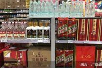 """节前白酒市场调查:旺季促销""""一厢情愿""""  消费集中在高端酒"""