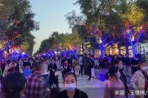 国庆开启网红夜市   北京潮流商圈夜间商品消费额增21.2%