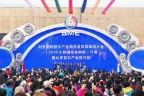 北京音乐产业园开园 北京首个大型国际音响展亮相