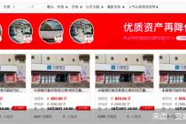 """4000万股股权8折变卖 """"拍卖常客""""中原银行陷股价腰斩窘境"""