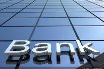 多家银行可转债转股比例接近于零 资本补充效果有限、创新路径正待落地