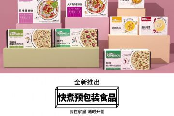 百胜中国注册新商标  肯德基要卖螺蛳粉