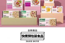上线零售业务 百胜中国挤入新赛道