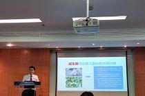 《2020中国婴幼儿配方食品乳铁蛋白和益生菌含量评测报告》发布:抽检产品全部达标