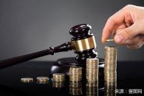 再现四倍LPR判例! 持牌消金暂观望 未来借贷利率调降成大势