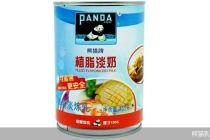 """上市在即, """"炼乳老二""""熊猫乳品能逆袭吗?"""