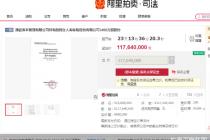 3400万股待寻买家 民生人寿四入卖场会否影响市场信心?