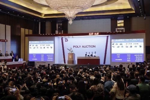 北京保利拍卖官微