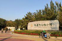 联动周边 北京大运河加速冲刺5A级景区
