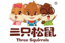 三只松鼠砍一半SKU:还是坚果好