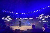 北京环球度假区标志性景点等众多细节首度曝光