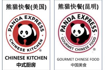 """熊貓快餐在華""""被開店""""背后:李鬼招加盟"""