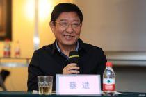 中国物流与采购联合会副会长蔡进:疫情验证了中国物流的弹性  提升敏感性与柔性