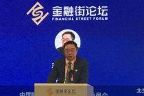 银保监会非银行机构检查局副局长裴涛:开放的金融业必然要求金融监管部门强化依法监管的意识