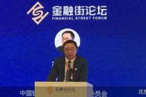 银保监会非银行机构检查局副局长裴涛:金融业开放水平提升可能带来更长的风险传导链条