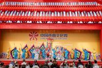园林中的戏曲,戏曲中的园林 2020中国戏曲五分快3周在北京园博园开幕