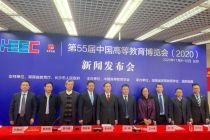 7万平米展区、1000余家企业参与 第55届中国高等教育博览会将于11月8日—10日举行
