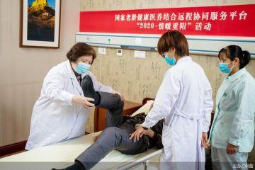 我国174家医养结合远程协同服务试点机构首次同步直播康复义诊