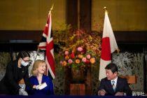 """牵手日本 英国""""脱欧""""急需强心剂"""