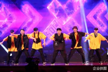 《街舞3》开启线下巡演  大麦X优酷打造综艺IP全场景发展