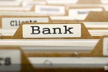 百家非上市银行三季报大扫描:超七成净利润下滑、资产质量仍存隐忧