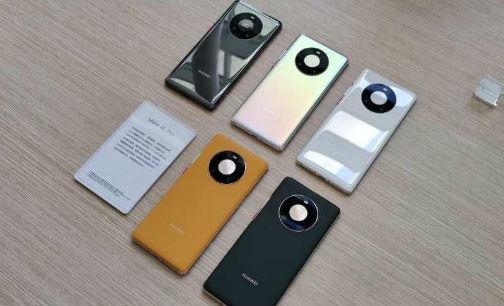 华为Mate40系列手机国行版正式发布 海外班正在加紧生产