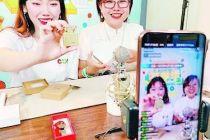 张楠:谋新文玩全品类的直播商机