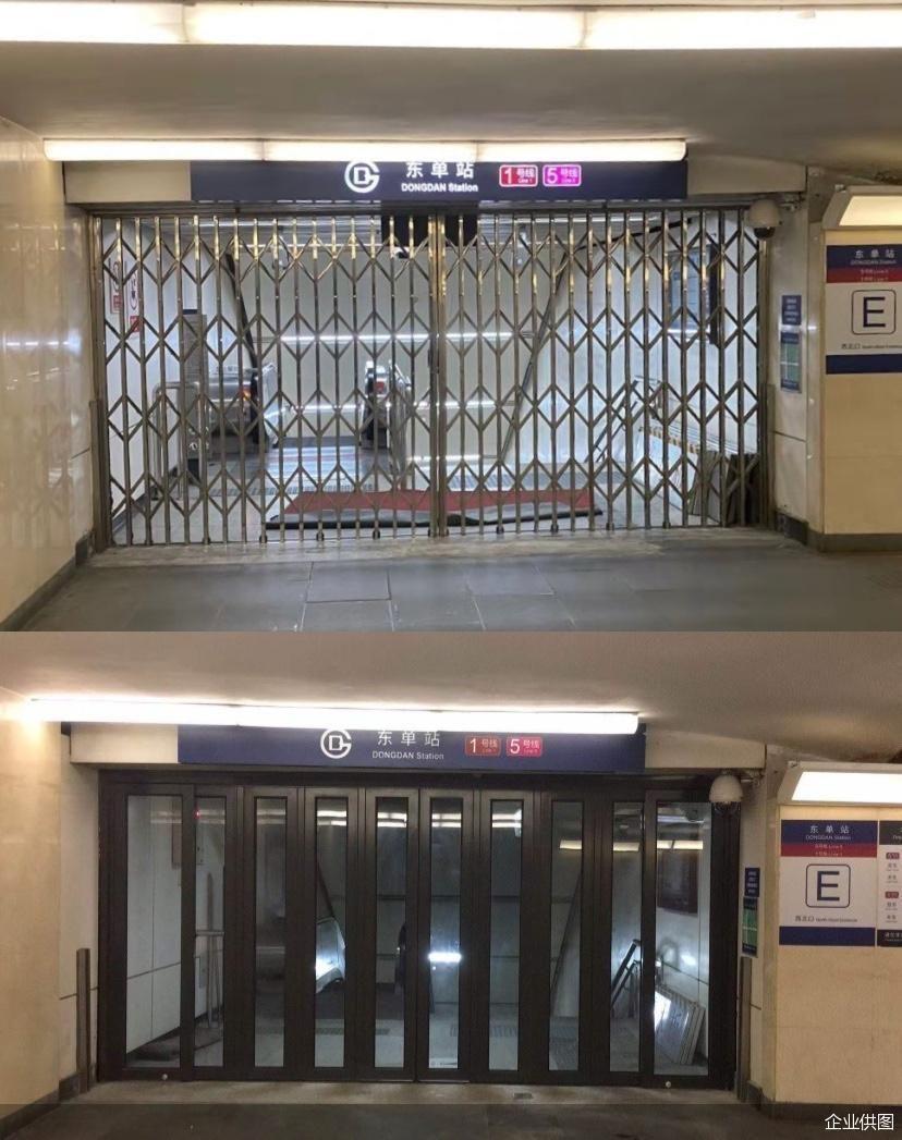 北京地铁出入口告别铁栅门   首次引入智能自动门