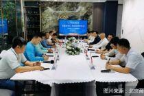 北京商报家居事业部主任吴厚斌:当前岩板行业呈现七大特点
