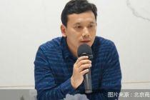 东鹏控股岩板家居事业部经理马晖:岩板给瓷砖行业带来两个新赛道