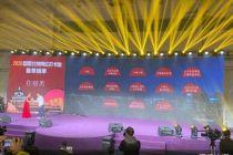 首批北京网红打卡地名单正式出炉