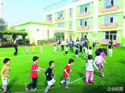 幼儿体育出现了哪些新变化 精准锁定园所特色化需求