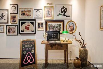 """庆祝入华五周年,Airbnb爱彼迎中国办公室变身""""限定房源""""开放入住"""