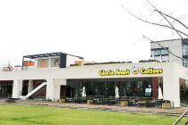 丰富科学城配套 国内最大高乐雅咖啡店怀柔开业