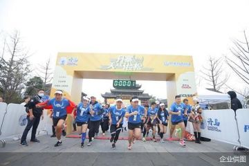 国内首个天天马拉松赛事永久落户丹寨万达小镇