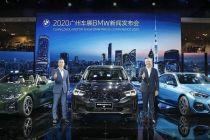 亮相2020年广州车展 宝马集团加快数字化发展 推动电动化进程