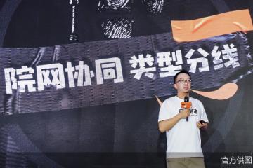 """自制厂牌""""可能制造""""亮相  阿里文娱电影""""内容+科技""""战略升级"""