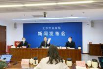 破解流失率高、招聘難 北京將對養老護理員每人每月最高補貼1500元