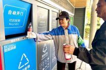懷柔區廟城鎮垃圾分類實施方案問計于民 9個月提升垃圾分類點位120個