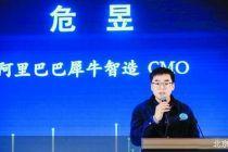 北京是數字新消費發展的重要陣地