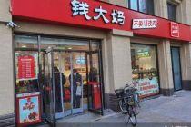 獨家調查|錢大媽進京 能否順利搶奪老牌商超地盤